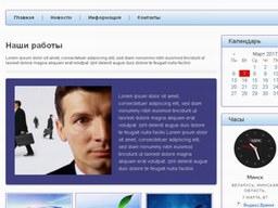 Сайт аг.Столовичи
